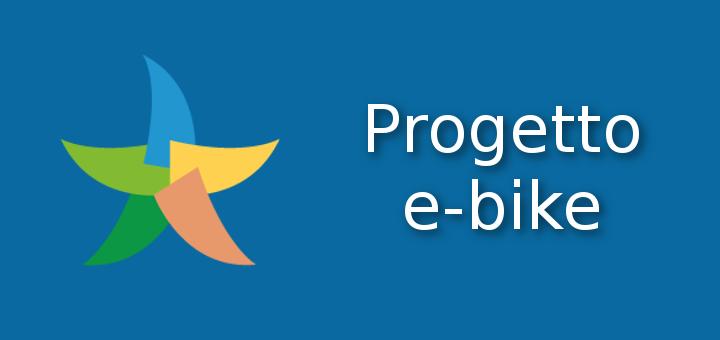 Progetto e-bike